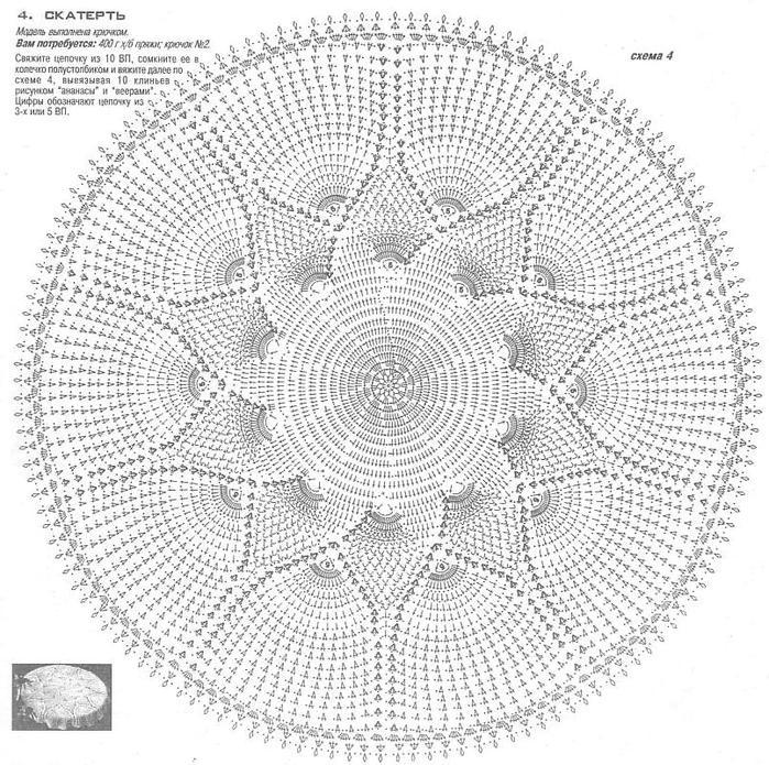 002 (700x695, 154Kb)