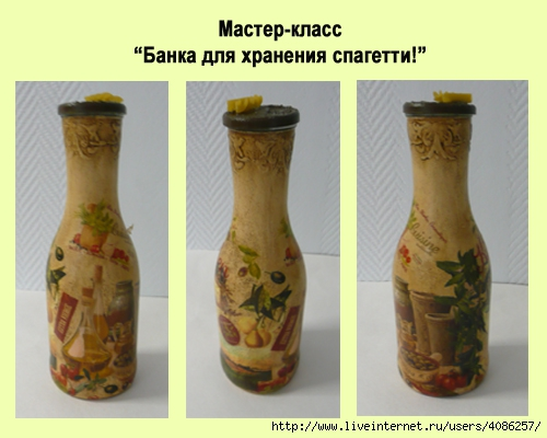 1336485177_makaronuy (500x400, 120Kb)