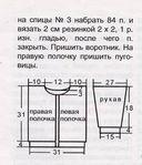 Превью 114 (229x267, 16Kb)