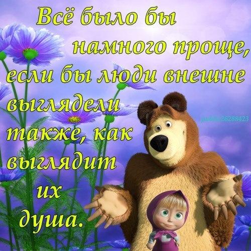 qKq8xNTzt_U (500x500, 85Kb)