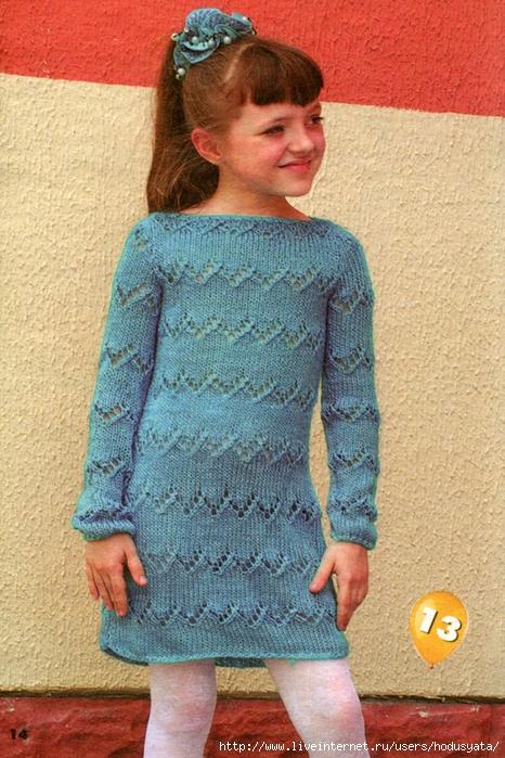 Два детских платья. Вязание.