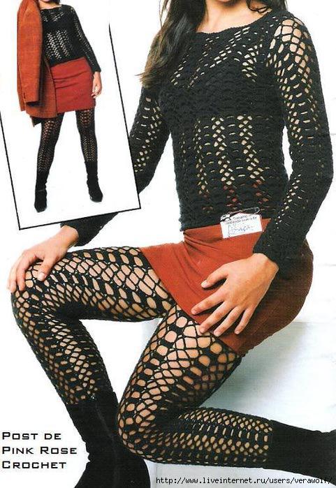 4043663_Blusa_e_Meia_Cal_a_Rendadas_Croche__PRose_Crochet (481x700, 206Kb)
