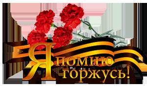 86954366_0_891ff_c4323a5b_L (300x225, 74Kb)