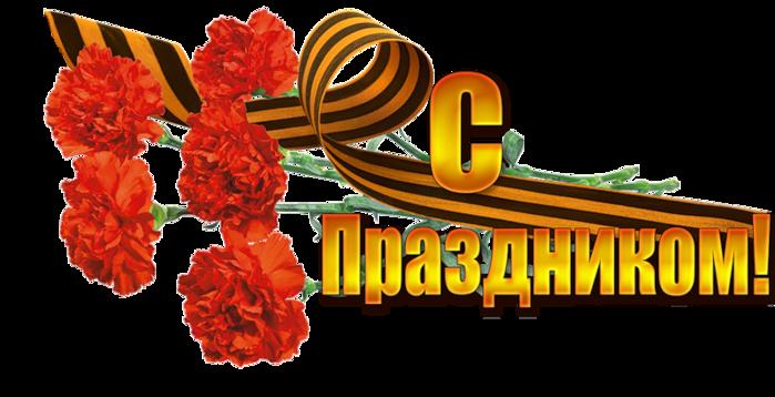 http://img1.liveinternet.ru/images/attach/c/5/86/962/86962253_large_0_8920d_f2ddd7e2_XL.png