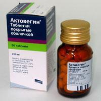aktovegin_1164-megainf.ru (200x200, 8Kb)