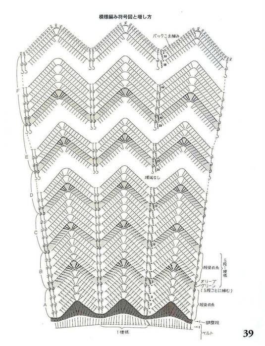 схема 59 (535x699, 221Kb)