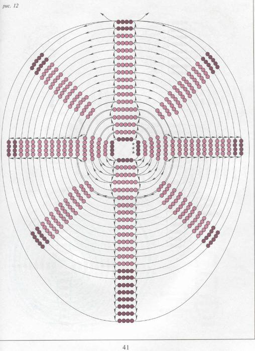 8 (508x700, 318Kb)