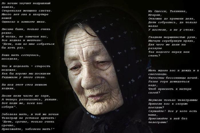 magspace.ru_1294914 (700x466, 57Kb)