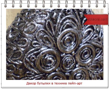 Декор бутылки в технике пейп-арт/3518263_bytilka (434x352, 294Kb)