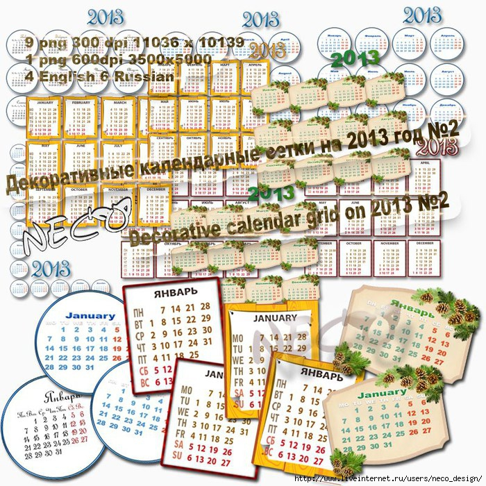 1336599725_set_2_calendar_grid_2013_by_Neco (700x700, 439Kb)