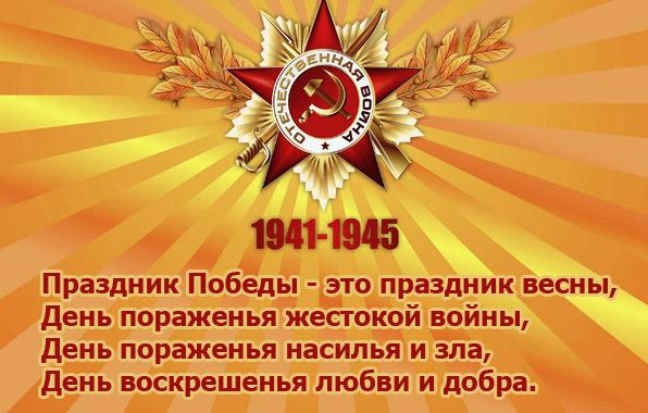 1945 (596x380, 86Kb)