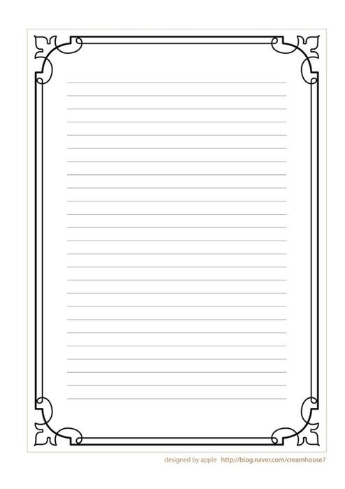 letter-paper_4_creamhouse7 (494x700, 53Kb)
