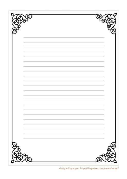 letter-paper_6_creamhouse7 (494x700, 55Kb)