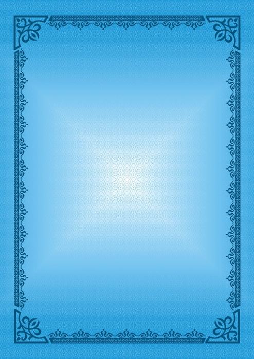 P4 (494x700, 278Kb)