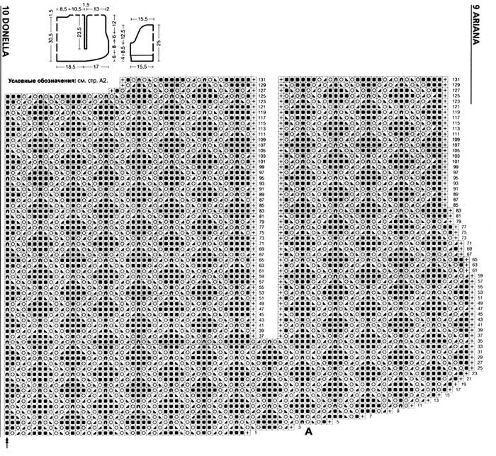 ttr3 (700x644, 406Kb)