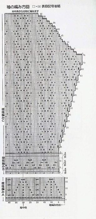 ьб4 (306x700, 87Kb)