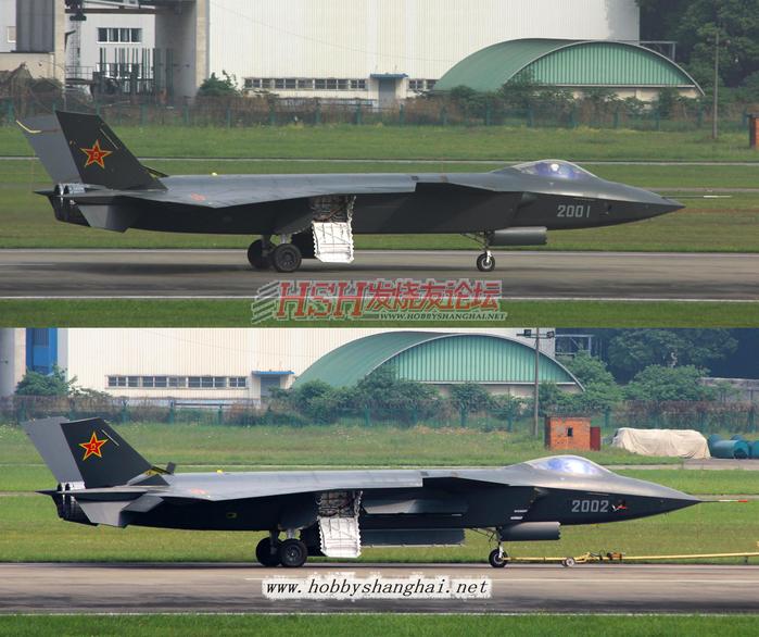 J-20 второй китайский стелс (700x586, 454Kb)