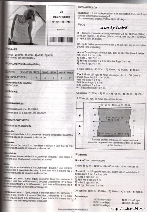 a (170) (484x700, 260Kb)