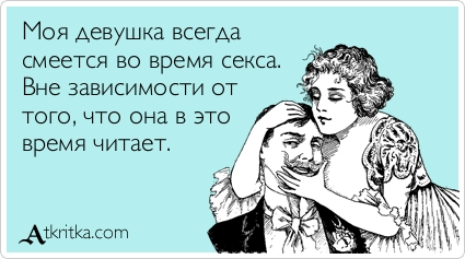 4765034_atkritka_1279192188_652 (425x237, 61Kb)
