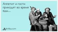 4765034_atkritka_1316364693_624 (200x112, 18Kb)