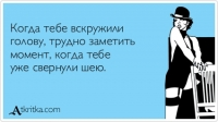 4765034_atkritka_1308815360_198 (200x112, 19Kb)