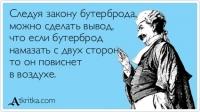 4765034_atkritka_1331036403_938 (200x112, 23Kb)
