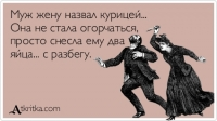 4765034_atkritka_1334614179_266 (200x112, 20Kb)