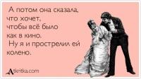 4765034_atkritka_1335645997_166 (200x112, 21Kb)