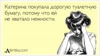 4765034_atkritka_1336332556_28 (200x112, 20Kb)