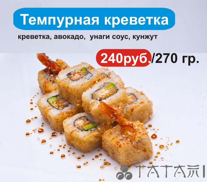 1336912804_1333284948_temkrevetka (679x599, 548Kb)