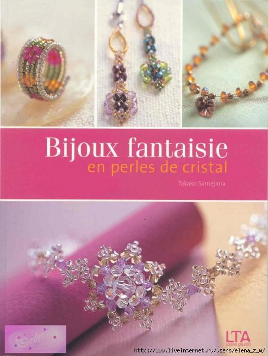 1`Bijoux fantaisie en perles de cristal_01 (528x700, 143Kb)