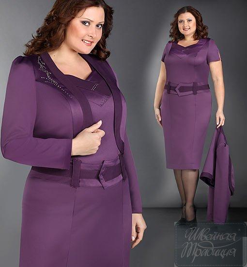 Одежда Для Очень Полных Женщин Интернет Магазин