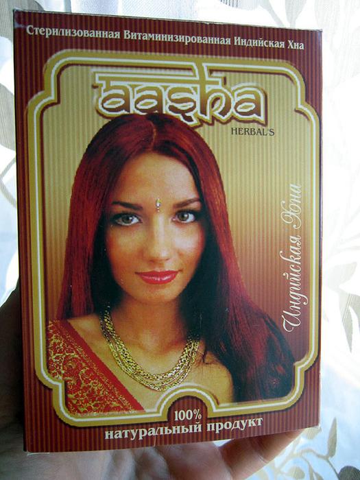 хна индийская (525x700, 160Kb)