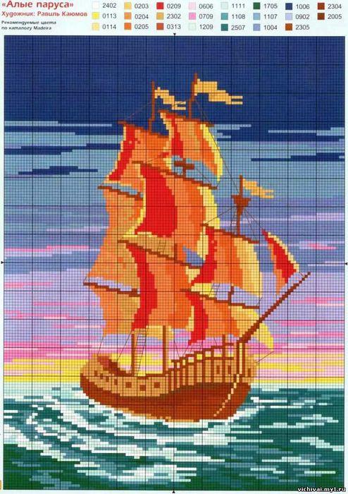 алые паруса (494x700, 89Kb)