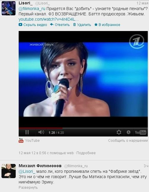 http://img1.liveinternet.ru/images/attach/c/5/87/148/87148069_large_PIC26.jpg