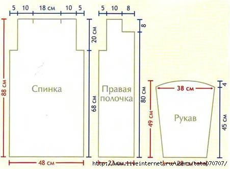 palto-5 (451x331, 59Kb)