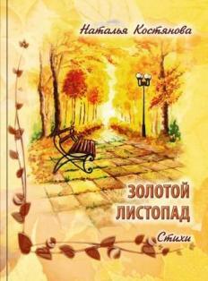 Копия (3) book_80 (232x314, 17Kb)