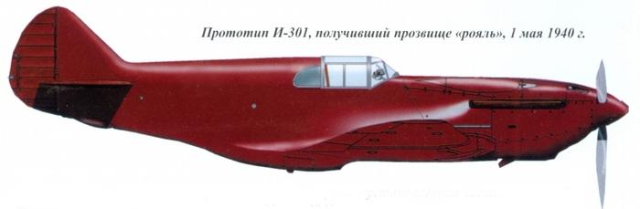02 лагг прототип и-301 (700x229, 73Kb)