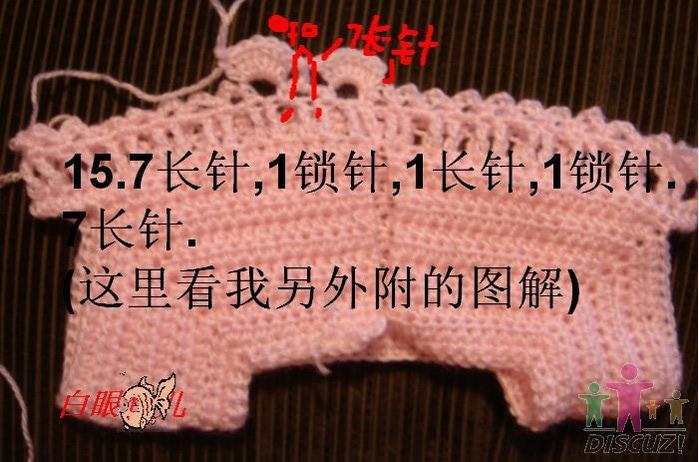 4683827_20120514_111648 (700x462, 99Kb)