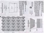 Превью 44 (480x363, 69Kb)
