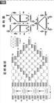 Превью 7-1 (365x700, 88Kb)