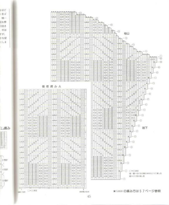 дж4 (575x700, 266Kb)