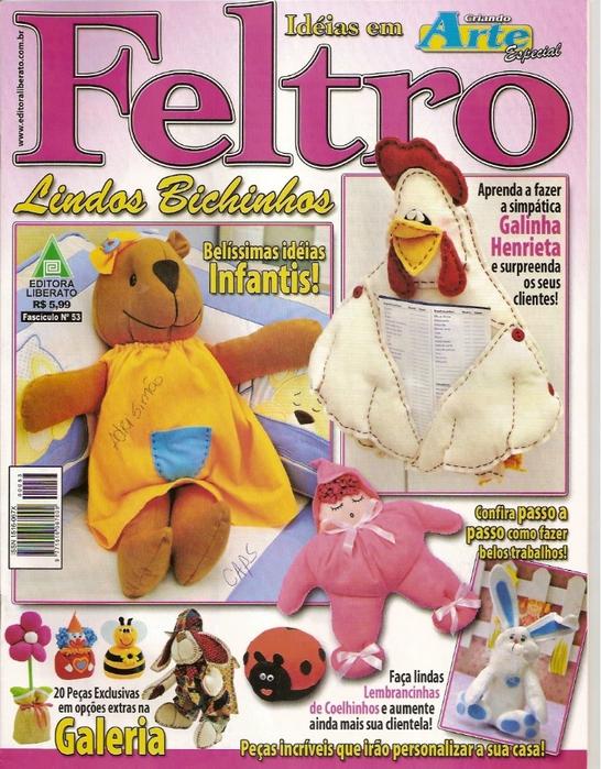 Adri Simao - Feltro  (546x700, 356Kb)