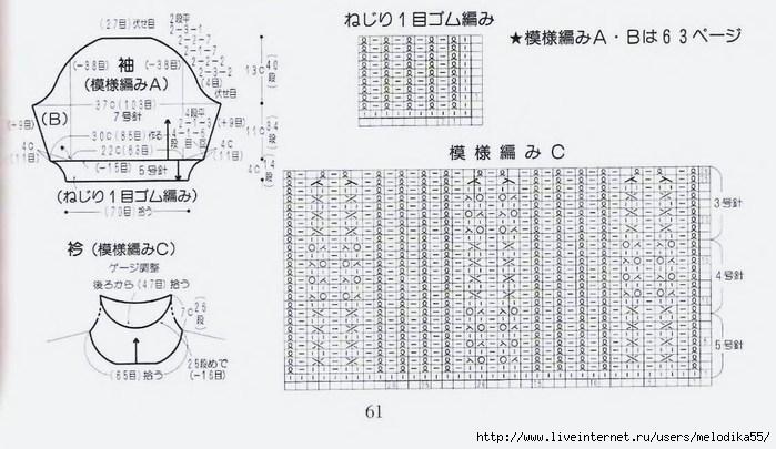bbg3 (700x405, 167Kb)