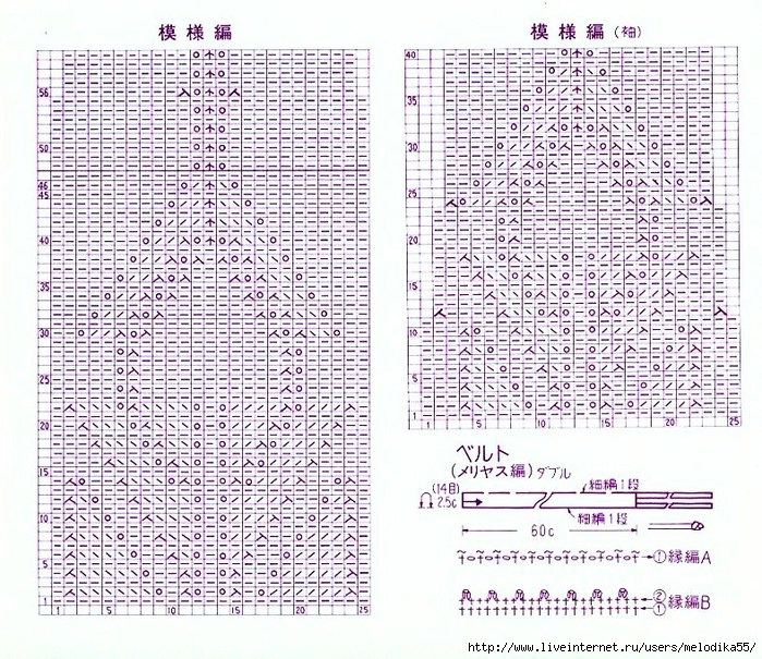 см2 (700x605, 421Kb)