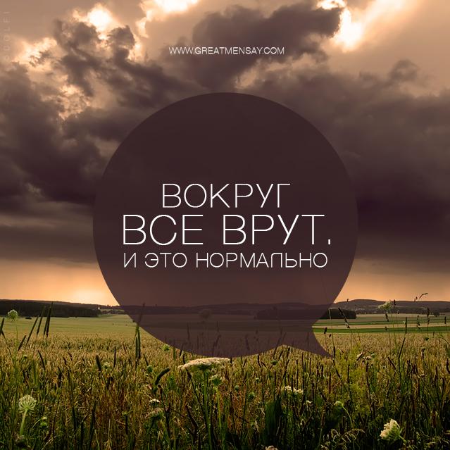1336992932_OlgaLewinsky (639x639, 326Kb)