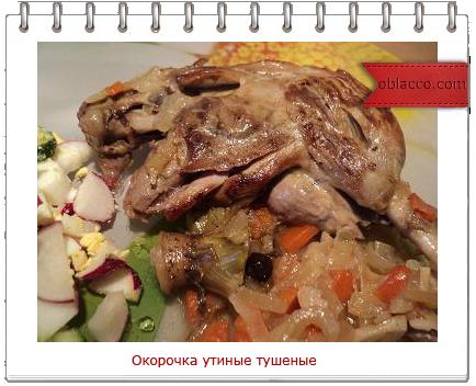 3518263_okorochka (434x352, 231Kb)