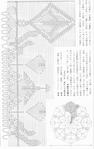Превью 0001a (440x700, 195Kb)