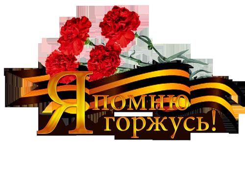 0_891ff_c4323a5b_L (500x375, 163Kb)