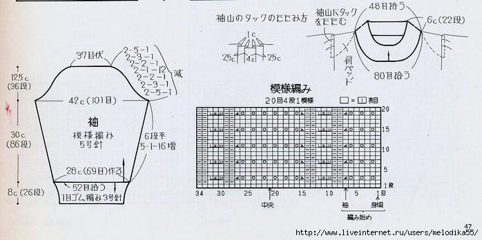 притт2 (700x348, 150Kb)